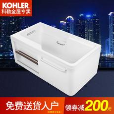 科勒浴缸正品希尔维1.5米整体化浴缸亚克力成人浴缸K-99017T