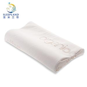 来自英国圣米兰帝 儿童防螨有机棉枕头 记忆枕 防水记忆枕 加长款