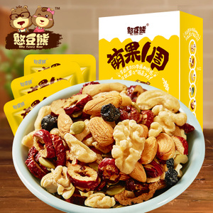 憨豆熊 混合综合果仁  零食大礼包 天天每日坚果210g/盒 30g*7袋腰果