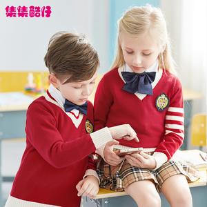 春季中小学生班服毛衣校服套装男女儿童表演出服春秋款幼儿园园服幼儿园园服
