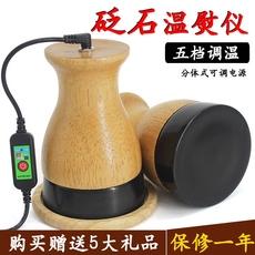天然泗滨砭石平底温灸罐艾灸仪器电加热肩颈刮痧随身灸器具汉灸仪