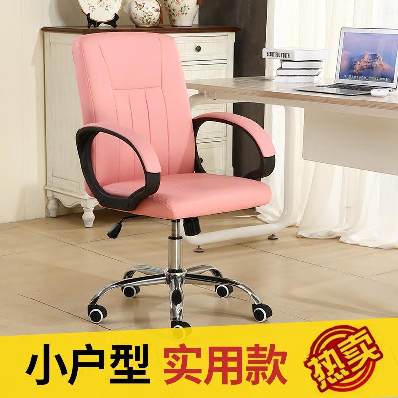 电脑椅家用简约学生椅子职员办公椅升降主播皮椅弓形会议椅转椅电脑椅