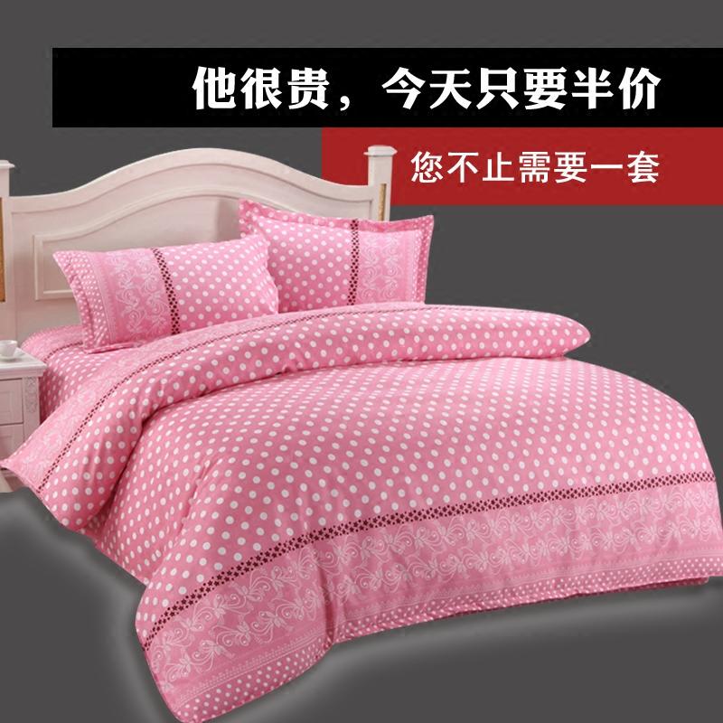 特价全棉纯棉四件套床上用品1.5m1.8m2.0米简约床单被套床品床品四件套