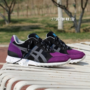 Onitsuka Tiger Colorado Eighty-Five 紫头 H510L-9011