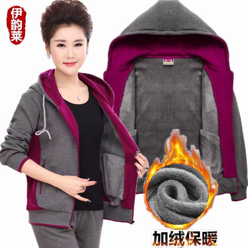 中年妇女秋冬季长袖长裤运动服休闲套装中老年人加绒加厚两件套棉中年运动套装女