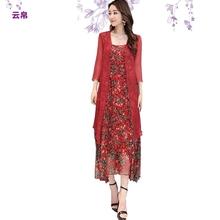 云帛碎花真丝绉两件套裙2018夏时尚两件套中长外披吊带连衣裙红色