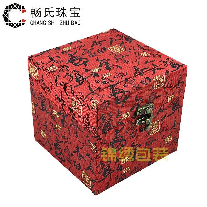 方形锦盒 首饰饰品珠宝箱 瓷器文物包装箱摆件把件古玩收纳礼品盒锦盒