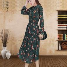 雪纺连衣裙长袖2016春秋季新款长款时尚气质修身显瘦女装碎花长裙
