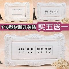 欧式简约灯开关贴118型多位树脂插座开关保护套创意墙壁装饰墙贴
