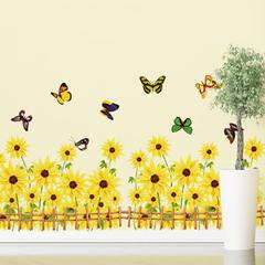 可移除墙贴 向日葵栅栏 客厅卧室餐厅踢脚线地角线贴