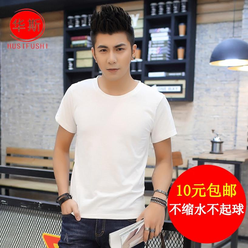 夏季男士短袖t恤纯棉圆领宽松大码体恤青年半袖上衣T恤白色打底衫潮牌短袖