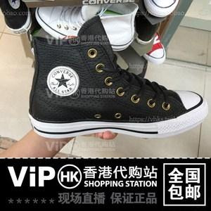 VIP香港代购站 CONVERSE<span class=H>匡威</span> 黑/<span class=H>白色</span>透气<span class=H>高帮</span>男<span class=H>女鞋</span> CV151248C