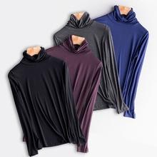 女装 莫代尔修身 长袖 秋冬装 堆堆领秋衣大码 韩版 女士T恤高领打底衫