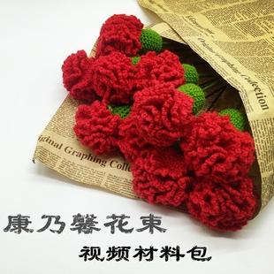 钩花_秒折网 - Powered by Miaozw.Com