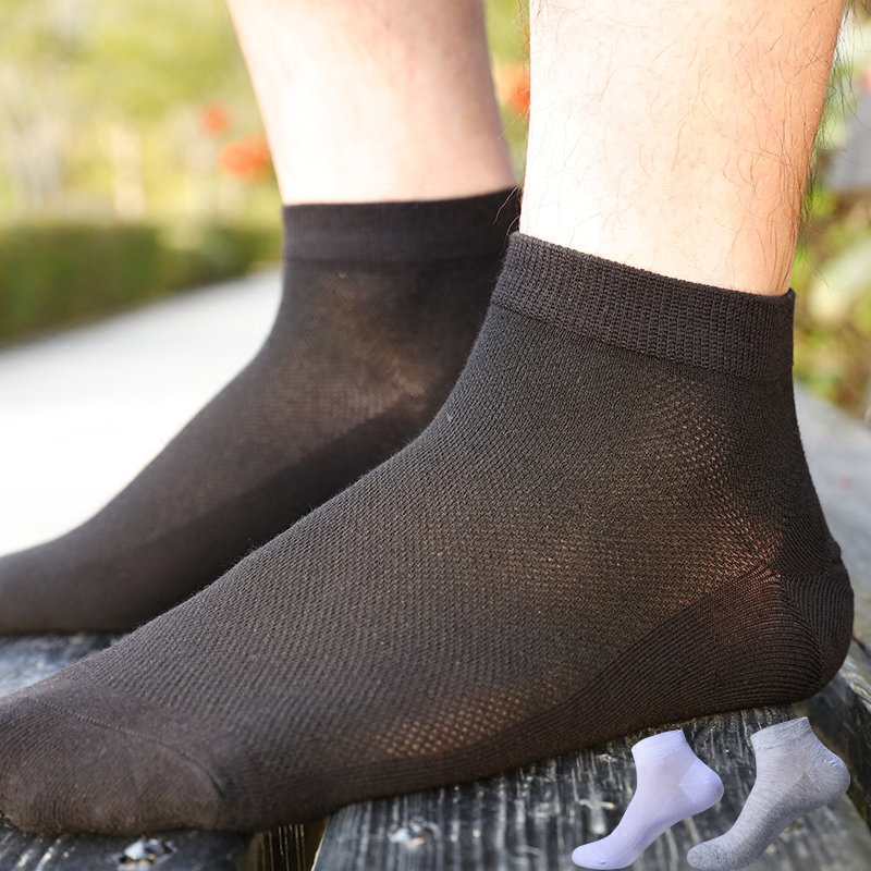 袜子男短袜夏季超薄网眼男袜纯色棉袜大码低帮男棉袜子黑色短袜袜子