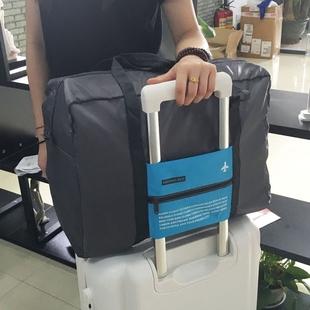 可折叠旅行包手提行李袋女大容量登机包短途出差袋男防水套拉杆箱