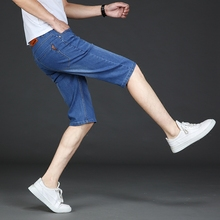 Summer Men's Thin Elastic Jeans Shorts Loose Straight Cylinder Type Medium-waist Men's Trousers Junior Leisure Trousers