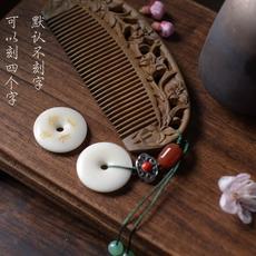 【倾域坊】天然绿檀古风古典复古雕花木梳子 檀木梳子 微香香味梳