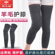 俞兆林护膝加长加厚加绒护膝秋冬男女羊毛打底保暖老寒腿关节膝盖