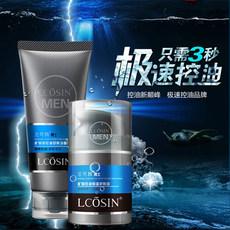 男士专用护肤品套装保湿补水美白控油擦脸油摸搓抹脸油洗面奶面霜