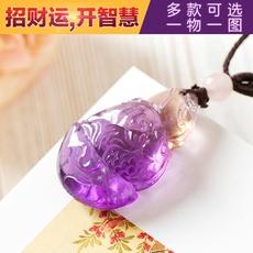 超值 天然玻利维亚紫黄晶吊坠 水晶彩宝大雕件男女款饰品礼物保真