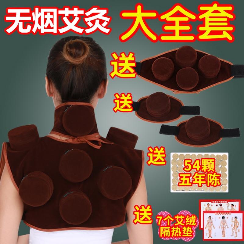 无烟纯铜艾灸盒随身灸艾炙宫寒便携家用肩颈部全身仪器布套温灸罐艾灸盒