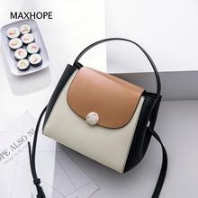 maxhope米奇推荐真皮包包29-99