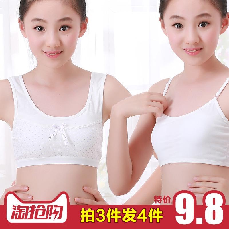 少女光面文胸发育期小学生小背心薄款初中生女孩纯棉运动吊带内衣运动背心女