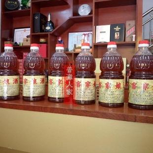 火炙梅州客家黄酒娘酒 糯米酒甜米酒月子米酒小产月子餐 纯娘酒