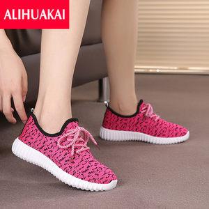 2018新款女鞋透气运动鞋跑步鞋女款时尚休闲编织布鞋女网鞋