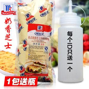 味好美 欧式奶香芝士<span class=H>风味</span>沙拉酱 薯格牛乳沙拉酱1kg 果蔬沙拉<span class=H>食材</span>