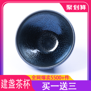 建盏品茗茶杯蓝麒麟陶瓷茶具