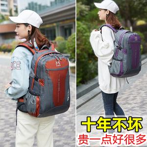五洲格仕旅行包女双肩包大容量旅游包休闲运动包户外徒步爬山背包