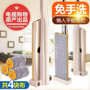免手洗平板<span class=H>拖把</span>家用自挤式木地板瓷砖不沾手懒人平板拖布地拖墩布