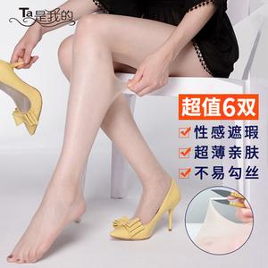 6条装丝袜女薄款连裤袜防勾丝薄款性感情趣包芯丝袜隐形防勾丝连