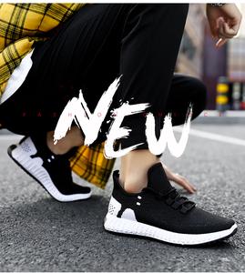 轻便男鞋2020夏季新款网面透气运动鞋