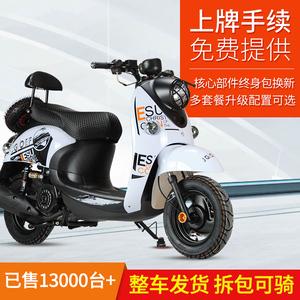 小龟王<span class=H>摩托车</span>125CC燃油踏板助力复古绵羊男女士通用代步街跑迅鹰