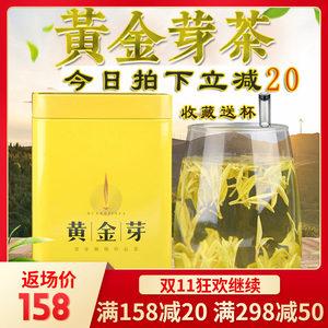 安吉白茶<span class=H>黃金</span><span class=H>牙</span><span class=H>茶葉</span>安吉<span class=H>黃金</span>芽特級新<span class=H>茶葉</span>特級<span class=H>黃金</span>葉白茶正品