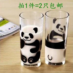 新品创意<span class=H>玻璃</span>杯居家日用水杯可爱<span class=H>熊猫</span>图案口杯牛奶杯办公水杯无盖