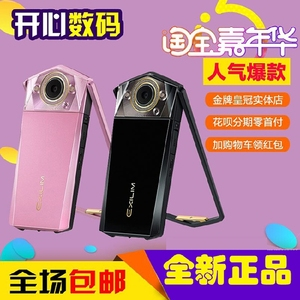 现货分期Casio/卡西欧EX-TR750 TR80自拍神器美颜<span class=H>数码</span>相机tr自牌