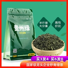 Green Tea Bulk New Tea 250g First-class Bag Tea Small Packing Maojian Tea Alpine Green Tea Luzhou-flavor Bag