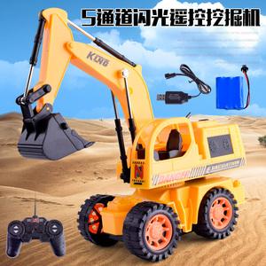 儿童挖掘机挖土机玩具<span class=H>遥控车</span>工程车男孩玩具车电动可充电可遥控
