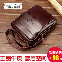 Genuine men's bags, cowhide single-shoulder bags, men's fashion inclined bags, trend inclined across small backpacks, mini-leisure hanging bags
