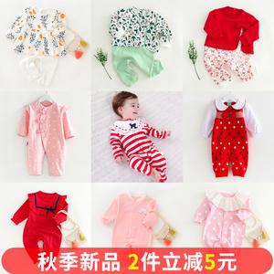 新生儿衣服春秋初生婴儿纯棉女婴儿连体衣服6宝宝长袖0-3个月春装