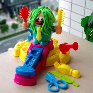 早教<span class=H>玩具</span>时尚理发师<span class=H>彩泥</span> 剪头发儿童粘土<span class=H>橡皮泥</span>模具工具女孩礼物