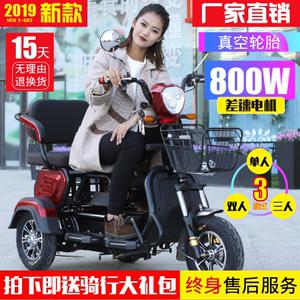 新款电动三轮车成人家用代步车接送孩子迷你型女性休闲小型电瓶车