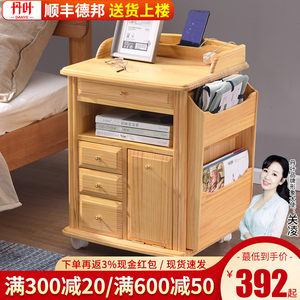 丹叶实木床头柜简约现代迷你多功能简易收纳储物柜松木卧室床边柜