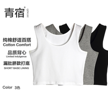 Qingsu pure cotton short waist, navel, small suspender jacket, women's pure color, tight body, black and white vest