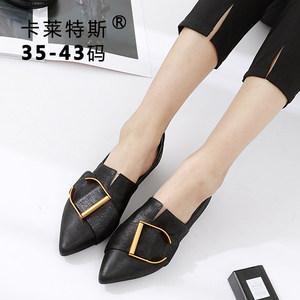 卡莱特斯韩版单鞋<span class=H>方扣</span>软底<span class=H>尖头</span><span class=H>浅口</span>真皮平跟鞋软皮大码41-43女鞋