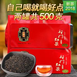 2018新茶 <span class=H>祁门</span><span class=H>红茶</span>祁红 特级 <span class=H>茶叶</span>  红香螺 安徽浓香型共500g包邮